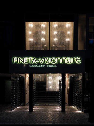 villa papeete prezzi ingresso hotel in der n 228 he diskotheken cervia hotel einlass