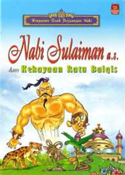 film tentang nabi sulaiman kisah nabi sulaiman jin ratu balqis share the knownledge