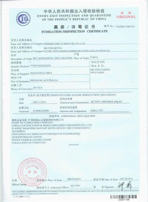 Eames Chair Used Fumigation Certificate Foshan Gbg Furniture Co Ltd