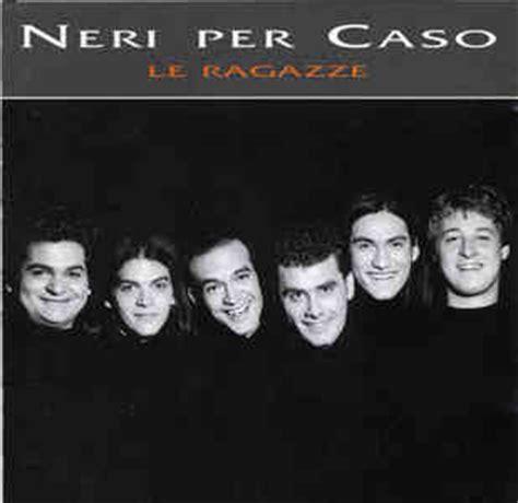 tutte le canzoni dei gemelli diversi 10 duetti maschili di musica italiana prima puntata
