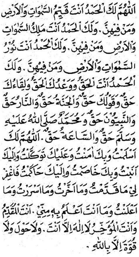 tutorial sholat dan bacaan panduan sholat tahajud niat dan bacaan doa sholat sunnah
