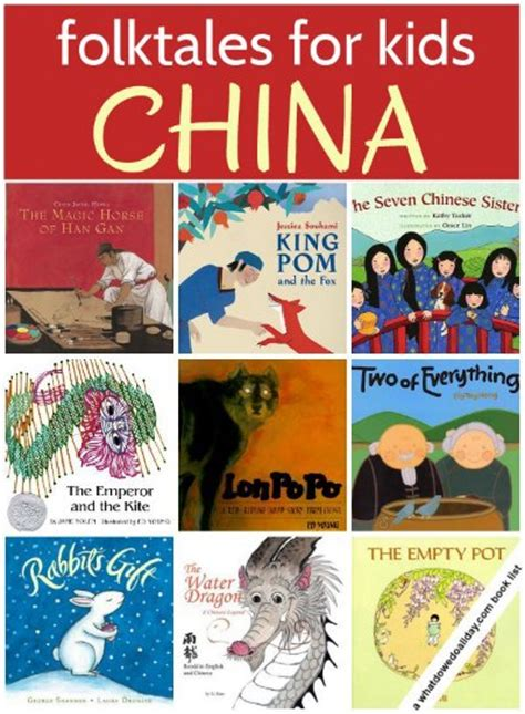 folklore picture books asian folktale home