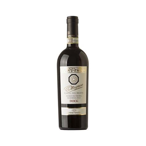Caffe Molinari Riserva Gourment Italia ottagono nero di troia rosso riserva docg 2013 il gourmettino