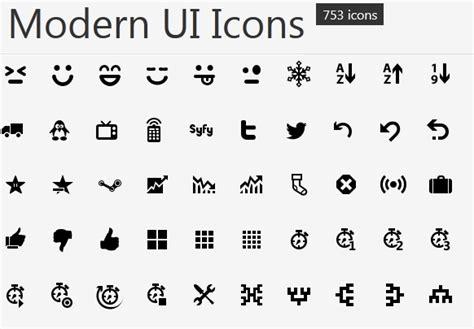 vector architect xaml images windows xaml icons icon design software  wpf ui design