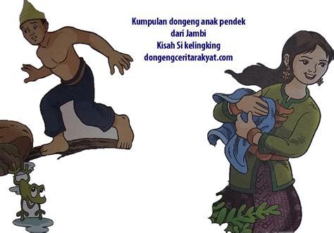 film pendek emak dari jambi kumpulan dongeng anak dari jambi