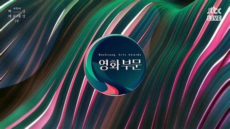 baeksang arts awards raw subtitle indonesia drakorid