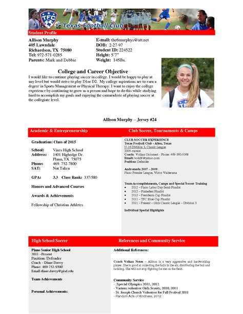 Images Softball Profile Templates In Word Best Games Resource College Soccer Player Profile Template
