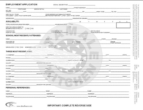 job application template in spanish images
