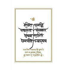 tattoo fonts rahul tattoo fonts hindi writing style on veauty rahul