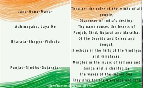 full meaning of jana gana mana yet another feather on the cap of india jana gana man