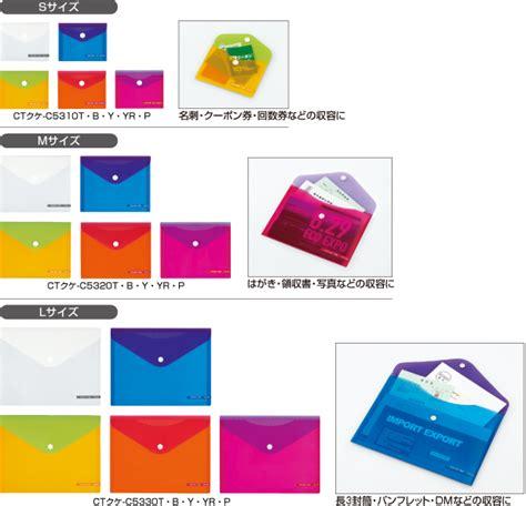html color tag color tag bi color 商品ラインアップ color tag 商品情報 コクヨ ステーショナリー