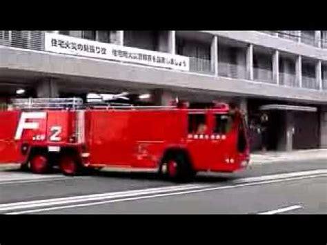 Pemadam Kebakaran Stop Mobil mobil pemadam kebakaran tangguh keren