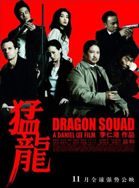 download film boboho china dragon 2005 download movie watch free movies online mp4