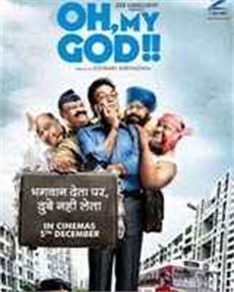 film india oh my god oh my god 2008 hindi movie oh my god 2008 bollywood