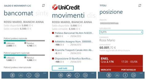 prelevare contanti in come prelevare i contanti al bancomat con lo smartphone