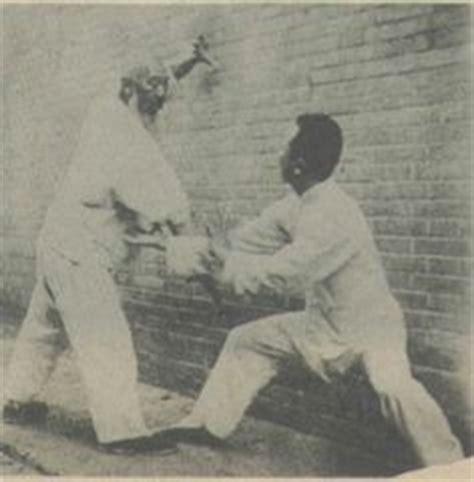 Gantungan Jiu Gong Ba Gua Small martial arts on shaolin kung fu kung fu and bruce