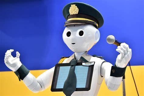 film robot jepang 90an satu harapan pameran robot keamanan di jepang