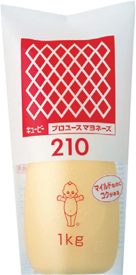 kewpie mayonnaise new zealand manten rakuten global market kewpie mayonnaise 210