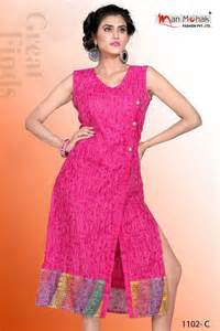 Ordinary Fancy Home Design #2: ManmohakFashions-Enigmatic-Pink-Color-party-wear-kurti-MMF1102C_1-624x936.jpg