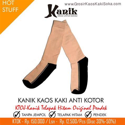 Kaos Kaki Original 11 kaos kaki kanik telapak hitam original pendek grosir kaos kaki soka