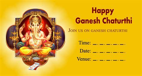 Ganesh Puja Invitation Card Sle