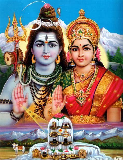 VISHAL GOSAI: Lord Shiv & Maa Parvati Durga