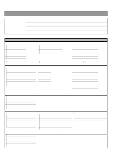 home evaluation data collection worksheet free