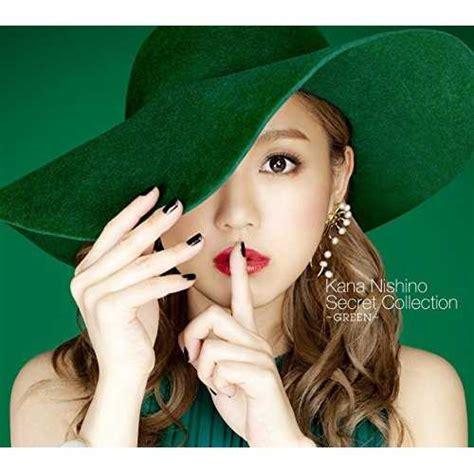 kana nishino day 7 mp3 kana nishino secret collection red green album