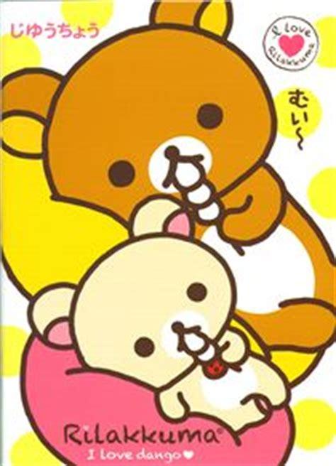 Wallpaper Motif Lolipop 4 cahier 224 dessin ours rilakkuma avec une sucette bloc