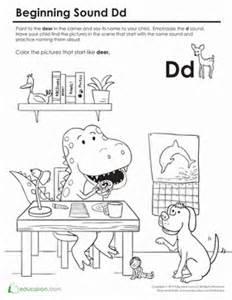 beginning sounds coloring sounds like dog worksheet