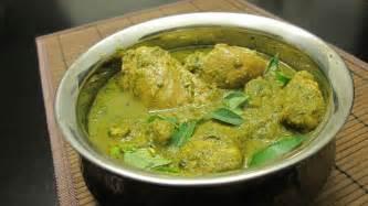 Thai Kitchen Red Curry Paste Ingredients - goan green chicken curry ग व हर च कन कर kitchen