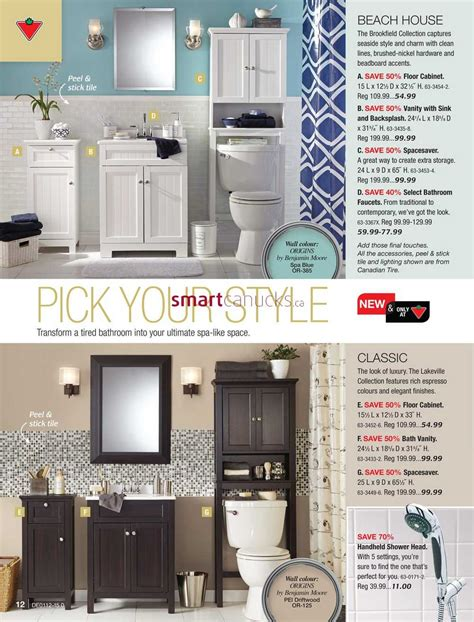 bathroom cabinets canadian tire 100 canadian tire bathroom cabinets cabinet garage