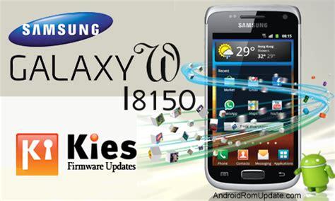 Flexibel Samsung I8150 samsung galaxy s firmware updates kies official releases