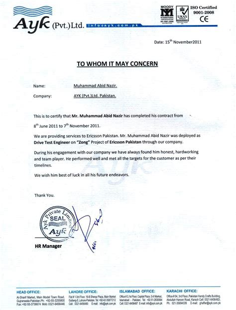 Work Experience Certificate Bd Telecom Experience Certificates Mabidnazir