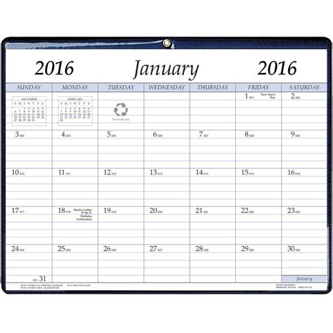 Magnetic Calendar 2016 Monthly Magnetic Calendar In Calendars And Planners