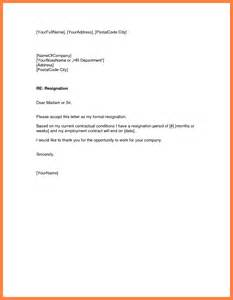 Letter Of Notice Of Resignation by 7 1 Month Notice Of Resignation Basic Appication Letter