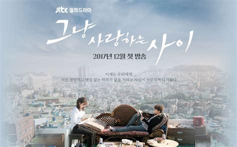 drakorindo just between love romantis junho 2pm dan won jin ah saling pandang di