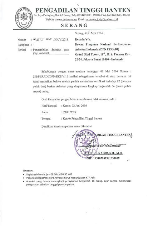 presiden indonesia raya apexwallpapers