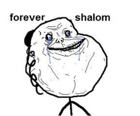 Know Your Meme Forever Alone - know your meme forever alone memes