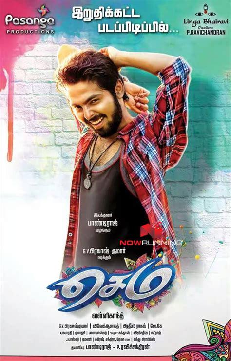 vaishakham 2017 telugu full movie watch online free sema 2017 tamil full movie watch online free