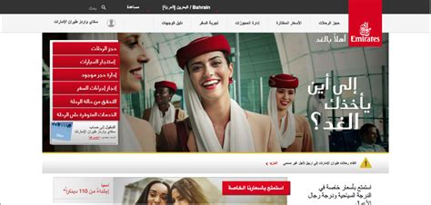 emirates web content localisation best practices for marketers managers
