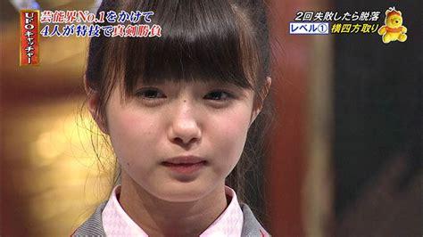 Photo Ichikawa Miori Nmb48 3 akb48 akan konser di jakarta ichikawa miori nmb48 aku