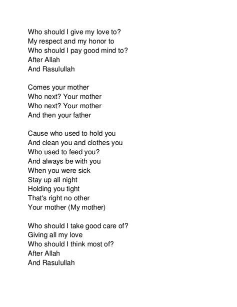 lirik lagu my my lirik lagu anak anak islam
