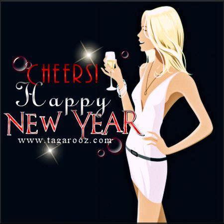 cheers happy new year cheers happy new years graphics quotes comments