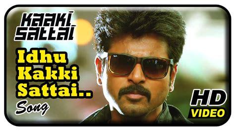 theme music kakki sattai kaaki sattai tamil movie songs idhu kakki sattai video