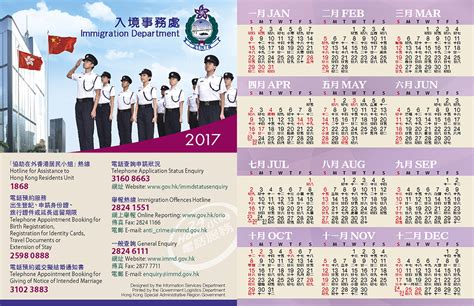 Cart Calendar And Photo Gallery Immigration Department