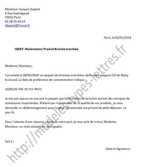 Modeles De Lettre Reclamation Mod 232 Les De R 233 Clamation Sur Un Produit Frais Moisi Dans Un March 233