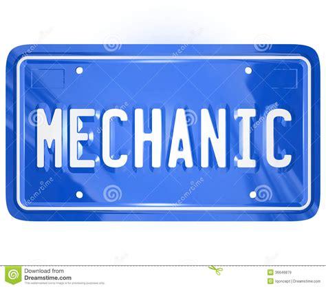 Free 2 Car Garage Plans Mechanic Word Vanity License Plate Auto Repair Shop Garage
