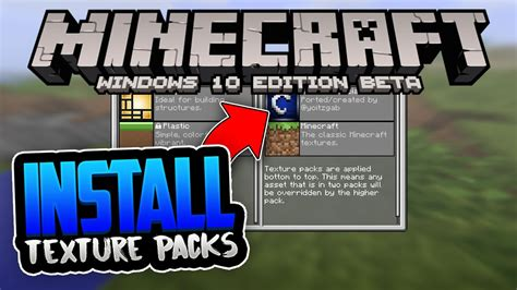 how to install minecraft texture packs on a mac how to install texture packs minecraft windows 10 edition