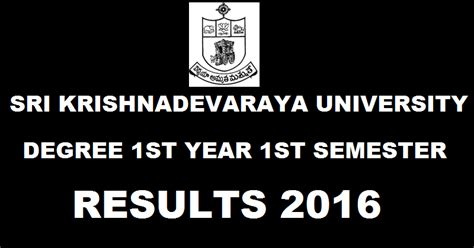 Svu Mba 1 Sem Results 2016 by Sk Degree 1st 2nd Year Results 2016 Declared